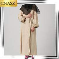 2019 New Muslim Islamic Robes Abaya Morocco Fashion Wings Printed Cardigan Dubai Turkey Cassic Loose Long Sleeve Clothes