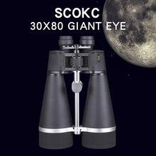 SCOKC jumelles 30x80, 15x70 25x70 HD Lll, Vision nocturne, lentilles dobjectifs de verre, plein air, lune, observation des oiseaux