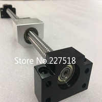 SFU2505 set : 300 500 600 700 800 900 1000 1200 1500 1550mm ballscrew + BK20BF20 + Nut housing DSG25H+ Coupler CNC parts RM2505