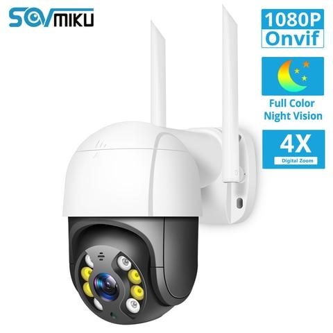 1080 p ptz camera ip wi fi ao ar livre velocidade dome 2mp h 265
