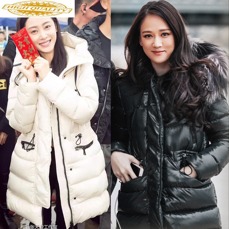 2020 Winter Down Jacket Woman Hooded Fox Fur Collar Long Coat Puffer Jacket Thick Korean Women's Jackets 001 KJ3671