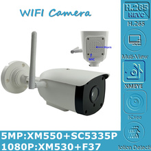 WIFI Không Dây 5MP 2MP 2592*1944 IP Bullet Camera Âm Thanh Hai Chiều MIC Tầm Nhìn Ban Đêm IRC RTSP P2P di Động 8 128G Mini SD Card