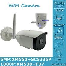 WIFI kablosuz 5MP 2MP 2592*1944 IP Bullet kamera iki yönlü ses MIC hoparlör gece görüş IRC RTSP P2P cep 8 128G Mini SD kart