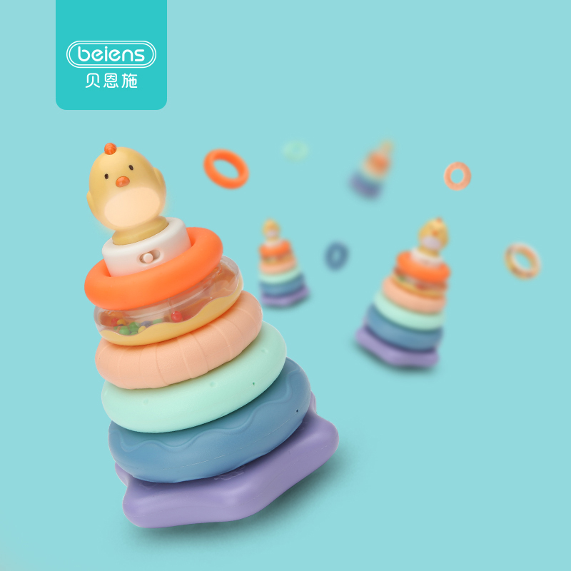 Beiens Stacking Rings Toy Baby Rainbow Tower Ring Rattles Toys Children Building Blocks Stack Up Assembled Toy Educational Toys