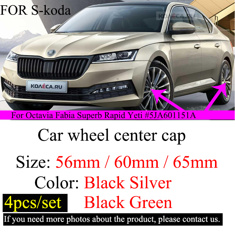 Колпачки на ступицу колеса автомобиля 4 шт./лот, 56 мм, 60 мм, 65 мм, черные, серебристые, АБС, зеленые, центральные колпачки для Octavia Fabia Superb Rapid Yeti # ...