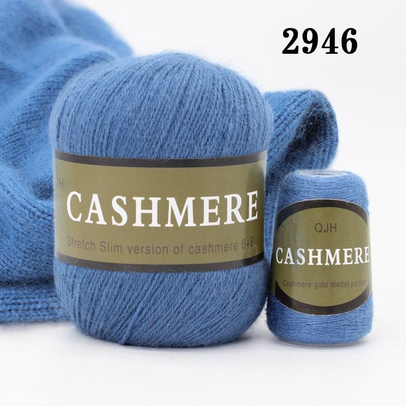 2946-800X800蓝色