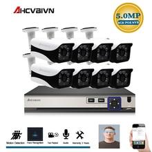 AHCVBIVN 8CH CCTV gözetim kiti 5MP güvenlik kamera sistemi 4CH 8CH ile POE NVR 5.0MP POE IP kamera CCTV seti su geçirmez görüntü