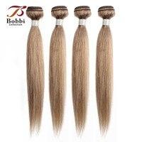 Bobbi Collection 3/4 Bundles Brazilian Straight Hair Weave Bundles Color 8 Blonde Light Brown Non Remy Human Hair Extension