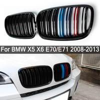 A Pair Left Right Gloss Black/M Color Double Slat Car Kidney Grille With LOGO Front Bumper Grill For BMW X5 E70 X6 E71 2007 2014