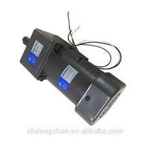 цена на 60w single phase ac gear electric motor winding machine