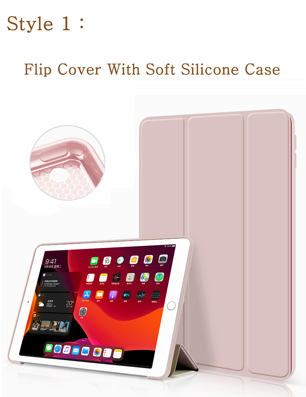 7th Magnetic for Smart-Cover A2197 Shell Soft-Silicone iPad Apple 8th-Generation-Case