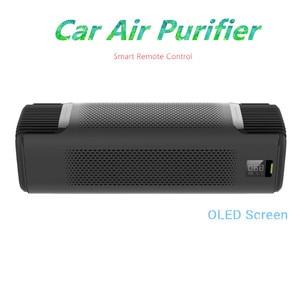 12V Car Air Purifier Car Air W