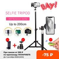 Trípode portátil para teléfono, anillo de luz, Flexible, para Selfie, con Control remoto por Bluetooth y soporte para teléfono