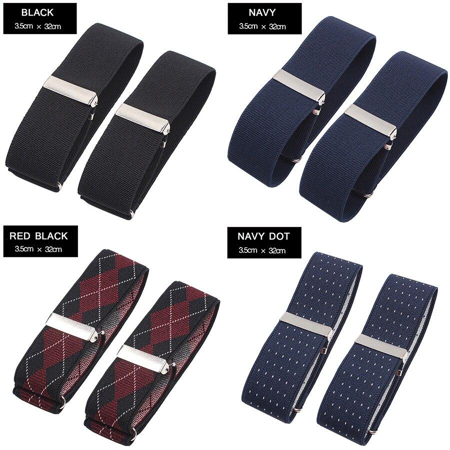 Simple Men Sleeve Garters Holders Stripe/Plaid Arm Bands Sleeve Shirt Groom Elastic Garter Metal Bracelet Ladies Non-Slip Straps