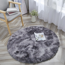 Tie dye Round Carpet Photography Props Home Decorative Recliner Mat Anti slip Rug Gray Gradient Color Plush Living Room Carpets