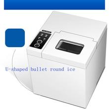 Белая Новая коммерческая маленькая переносная холодильная камера домашняя круглая машина для льда