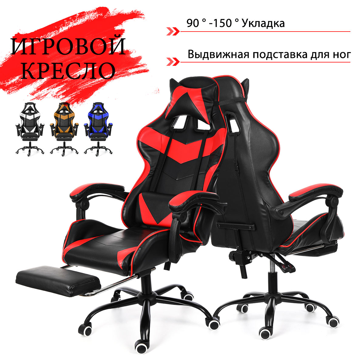 Wcg Computer Gaming Chair Internet Seat Cafe Household Lounge Office Chair For Silla Gamer Adjustable Lifting Tilt Swivel Chair