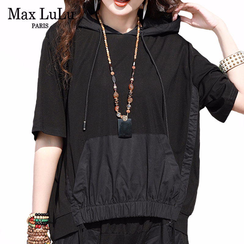 Max LuLu Новинка 2020 летние корейские модные стильные женские футболки в стиле панк женские повседневные Лоскутные футболки женская одежда бол...