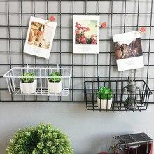 Metal Decorative Storage Basket DIY Iron Grid Flower Pot Hanging Shelf Wall Art Mounted Frame Mesh Display Rack Home Decoration