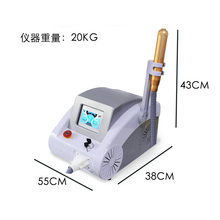 2020 NEW 2000mj Q-Switch Nd Yag Laser machine black doll face carbon peeling treatment tattoo removal laser machine(China)
