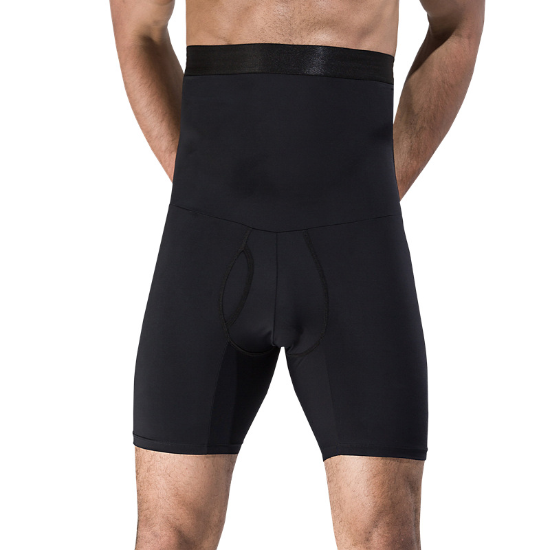 NY126 Chinlon Men Double Layer Plastic Belt Anti-Crimping High-waist Sculpting Pants Shorts Belly Holding Gridles Pants