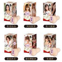 japanese sex doll Artificial vagina real pussy sex toys for men masturbatings fake vagina Porn star mimics the vagina sucking