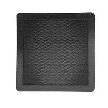 1 шт. компьютерный Пылезащитный фильтр 12 см шасси Пылезащитная сетка магнитный источник питания компьютер/PC чехол для вентилятора Пылезащитная сетка покрытие PVC12cmx12cm