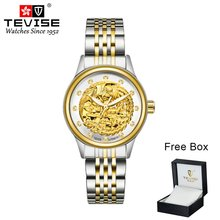 TEVISE Women Mechanical Watch 9006 Tourb