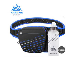 AONIJIE Lightweight Marathon Jogging  Cycling Waist Bag Pouch Fanny Pack Cell Phone Holder For 500ml Water Bottle