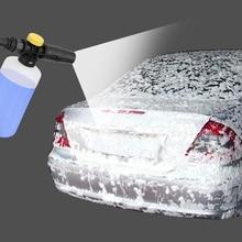 750ML regulowany dysza opryskiwacza dla Karcher K2 K3 K4 K5 K6 K7 wysokiej myjki ciśnieniowe pianka śnieżna Lance samochodu mydło Generator pianki