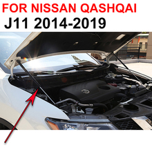Fit for Nissan Qashqai J11 2014 2015 2016 2017 2018 2019 Accessories Car Bonnet Hood Gas Shock Strut Lift Support Car Styling цена 2017