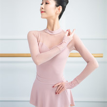 Dance Leotard Adult Ballet Skirt Long Sleeve Mesh Ballet Leotard Ballet Dress Ballerina Dancewear Costumes Gymnastics Swimsuit