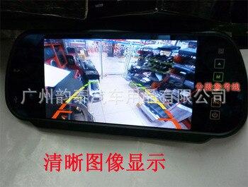 Adecuado TOYOTA Corolla BYD F3/F3 R/s6 gran angular de alta definición CCD vehículo cámara de respaldo con LED