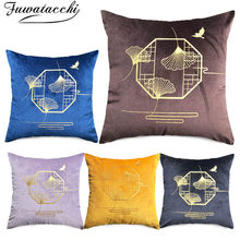 Fuwatacchi Gold Velvet Cushion Covers Perfect Day Words Pillow Covers for Home Sofa Decorative Throw Nordic Pillowcase 45*45cm(China)