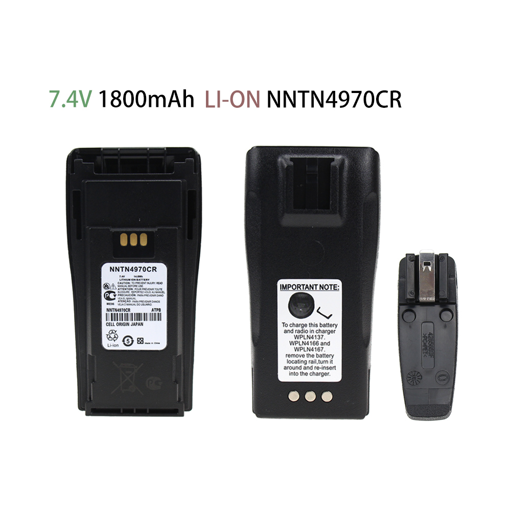 replacement for Motorola NTN9858 Battery Li-Ion 7.4V 2500mAh ...