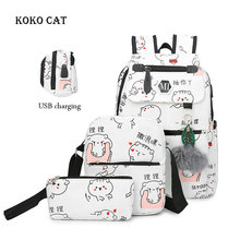 Canvas Backpack 3 Pcs Set Women School Bags Orthopedic Satchel for Girls Teenagers USB Charging Daily Travel Organizer Knapsack 2017 famous brand girl school bags for teenagers backpack women shoulder travel bags 3 pcs set rucksack mochila knapsack