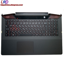 Shell-C-Cover Backlit Keyboard Bulgarian Lenovo Y700-15 Palmrest Laptop with BG for Y700-15/Isk/Acz/..