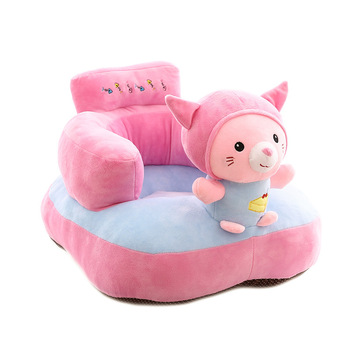 Baby Seat Sofa Skin Cute Cartoon Shape Sofa Cover No Filling Cotton Infant DIY Sit Learning Chair Kids Soft Seat Accessories