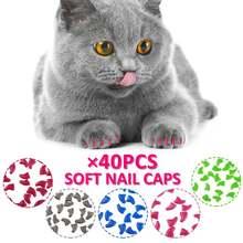Силиконовый чехол для кошек и собак ногтей против царапин принадлежности