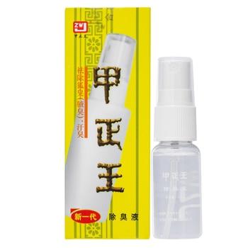 Spray de 16ml para el cuidado Antibacterial del pie desodorante en polvo...