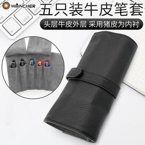 Image 4 - Wancherของแท้กระเป๋าหนัง 5 ปากกากระเป๋าดินสอม้วนของขวัญกล่องป้องกันสีดำปากกา