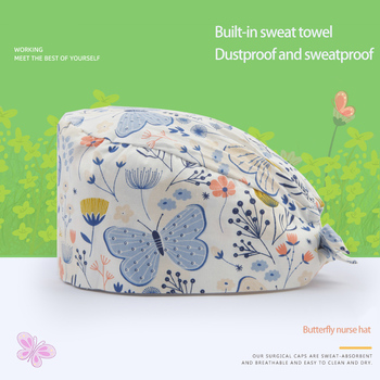 Flower flower butterfly pattern high quality cotton nurse hat beauty clinic flower shop pet shop work hat chef hat цена 2017