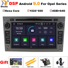 "PX5 7 ""IPS Android 9.0 4GB + 32GB lecteur DVD de voiture GPS carte RDS Radio Bluetooth pour Benz W211 W463 W219 W209 2004-2010 2011(China)"