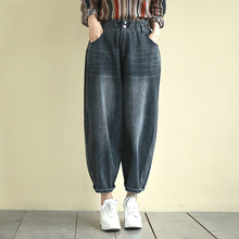 Original 2020 spring new super awesome version loose loose shape was thin wild wash nine points to send belt 8320