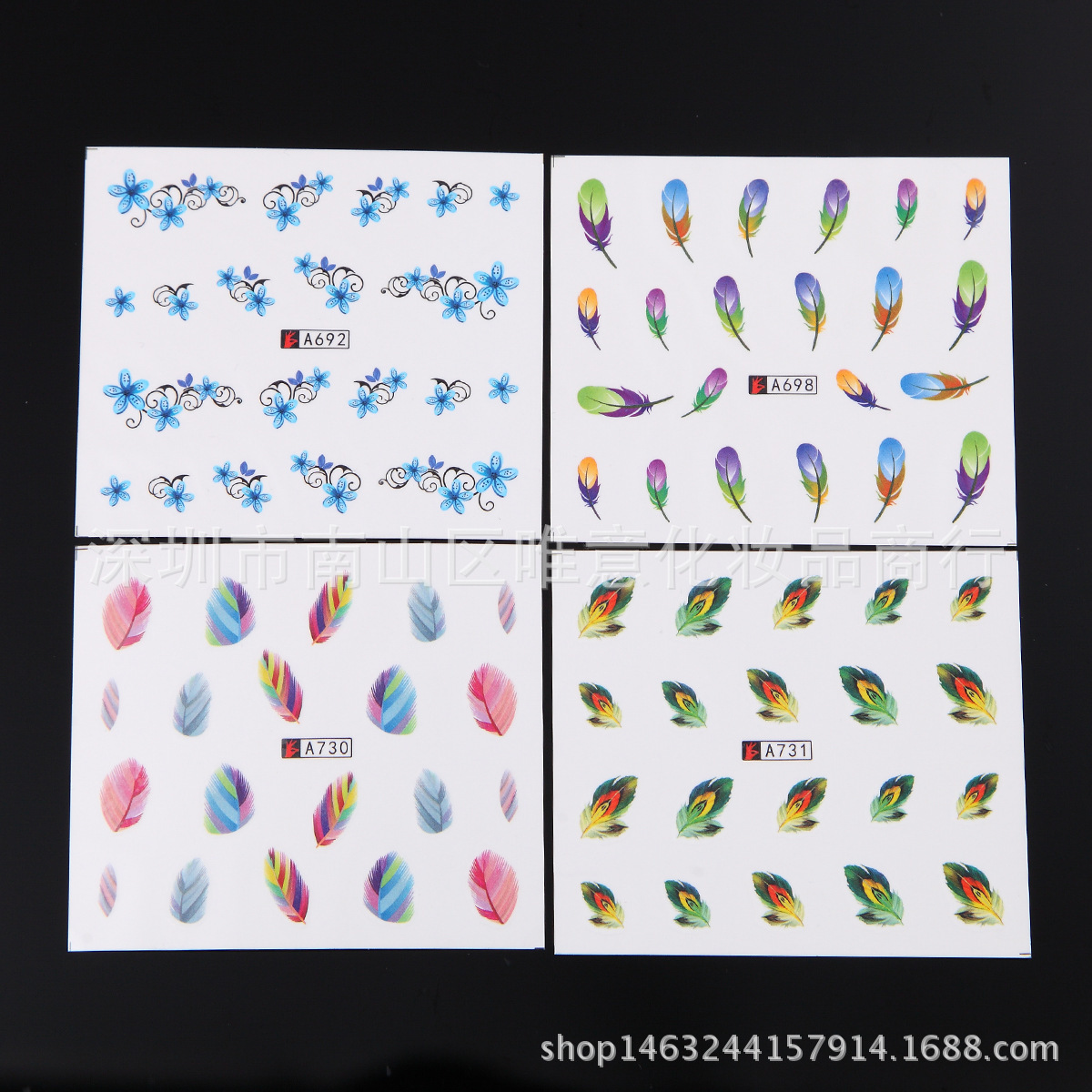 Hot Sales Butterfly Feather Watermark Nail Sticker Manicure Flower Stickers 50 One-Case Different-