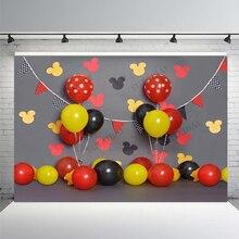 Mouse chá de fraldas esmagar bolo balões backdrops festa de aniversário da criança fundo fotophone fotografia estúdio