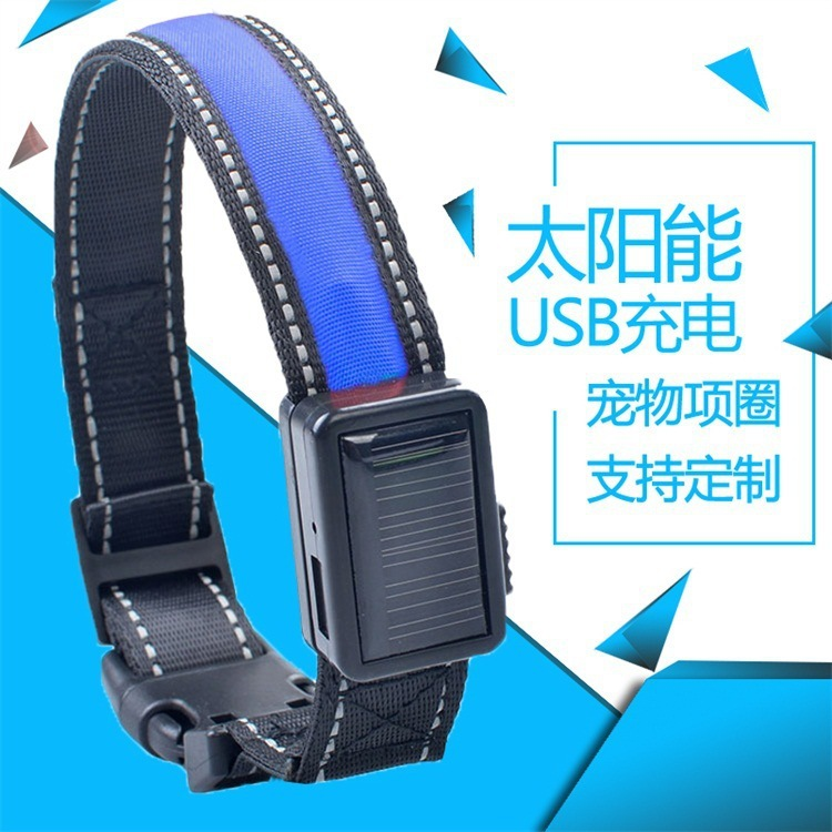 USB Solar Charging Neck Ring Pet Shining Hand Holding Rope Dog Dog Traction Rope Anti-Lost Accessories