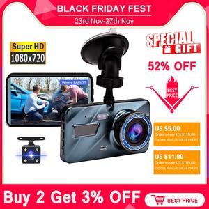 Car Dvr Video Recorder Dash Cam 3 in 1 Rear View Dual Camera Car Recorder Car Camera 3.6