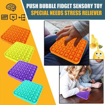 Push Bubble Fidget zabawka sensoryczna autyzm specjalne potrzeby Stress Reliever pomaga złagodzić umysł i zwiększyć ostrość miękkie wycisnąć zabawkę tanie i dobre opinie CN (pochodzenie)