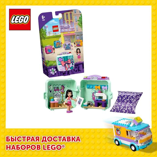 Конструктор LEGO Friends Модный кьюб Эммы 1